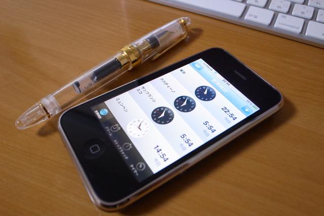 iPhoneと万年筆の写真