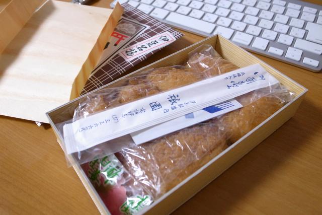 伊東駅 祇園のいなり寿司の写真