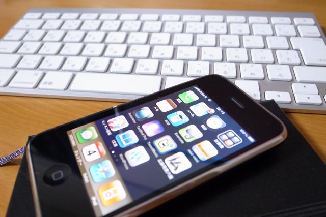 iPhoneとキーボードの写真