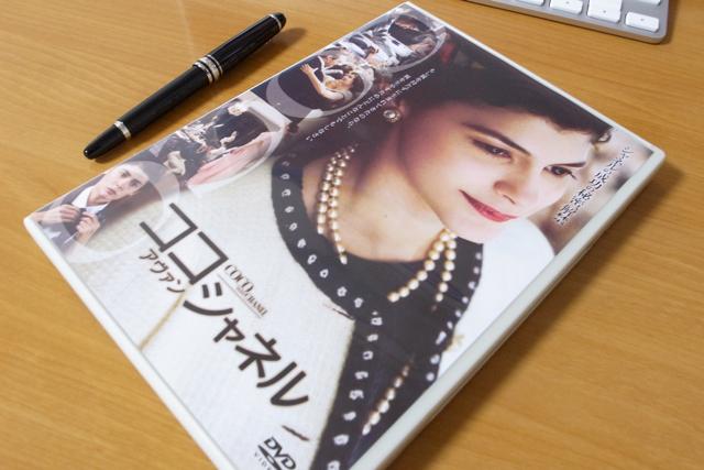 ココ・アヴァン・シャネル DVDの写真