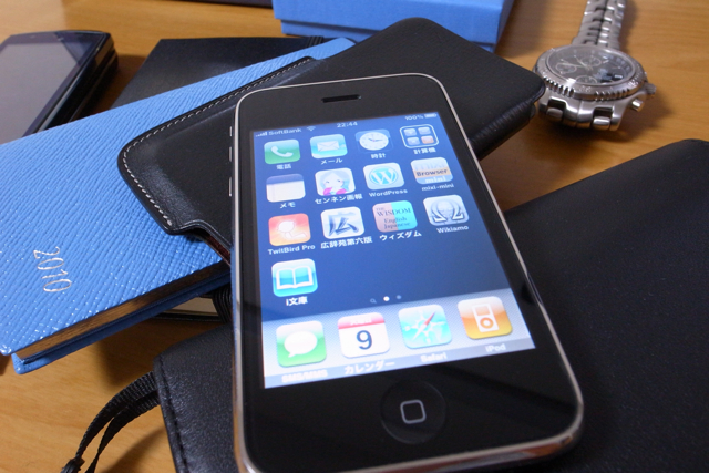 増えすぎたiPhoneアプリを減らす