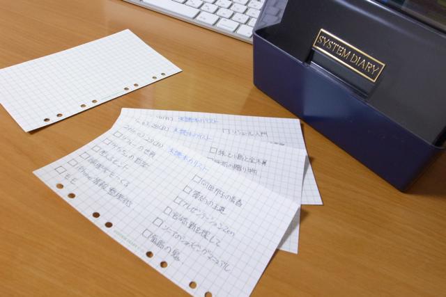 ほぼ日手帳 x システムダイアリーの写真
