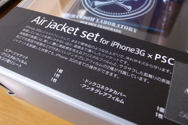 RANDOM New Air jacket set for iPhone 3G の写真