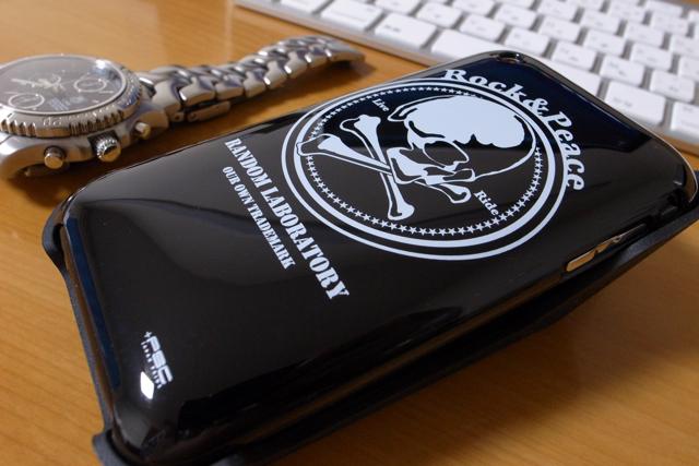 RANDOM New Air jacket set for iPhone 3G の写真