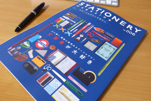 STATIONERY magazine No.006の写真