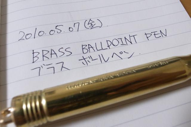 【MIDORI/ミドリ】BRASS PRODUCT/ボールペンの写真