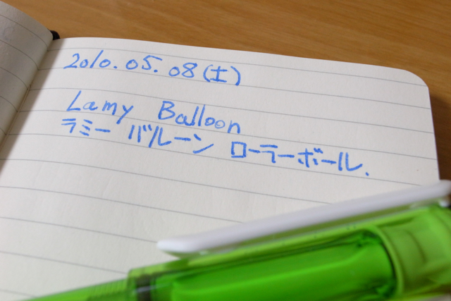 LAMY BALLOON(ラミー バルーン)の写真