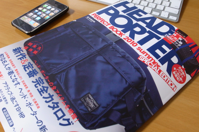 HEAD PORTER PERFECT BOOK 2010 summer SPECIAL EDITIONの写真