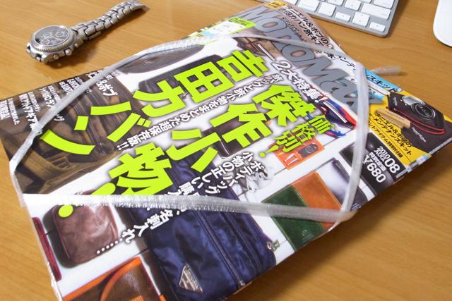 MonoMax 2010.08 - ブランドアイテム特別付録 ダニエル&ボブのレザー メンテナンスキットの写真