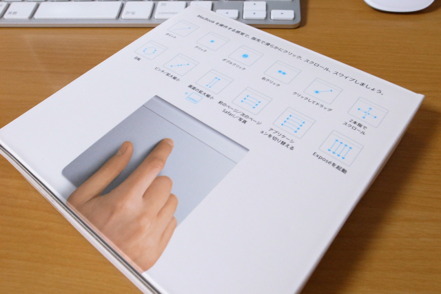 Apple Magic Trackpad MC380J/Aの写真