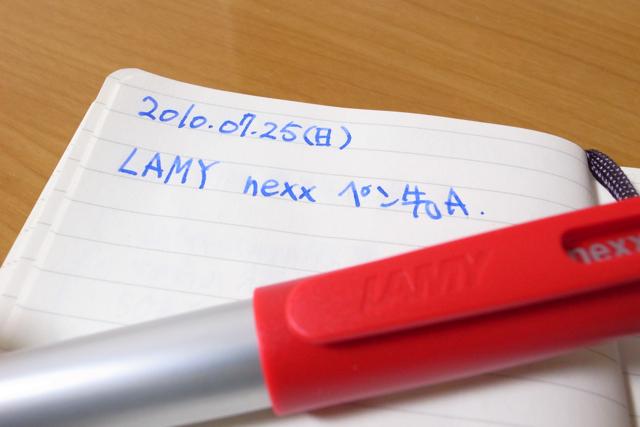 LAMY nexx (ラミー ネックス)万年筆の写真