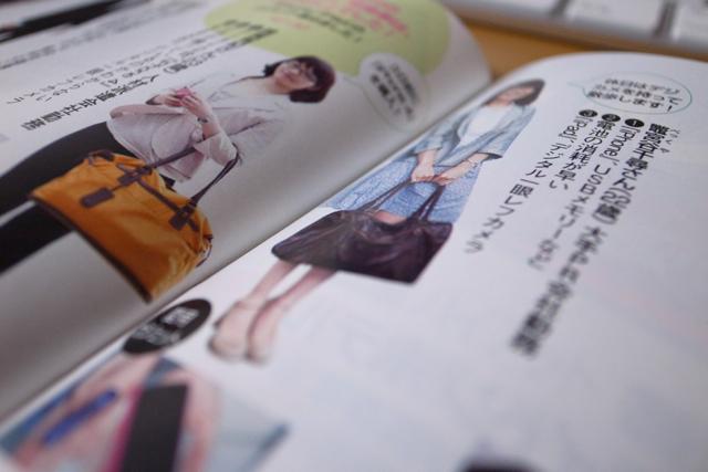 "DIME (ダイム) 2010年 9/21号 特集 ""オレ流""デジタルガジェット大公開の写真"