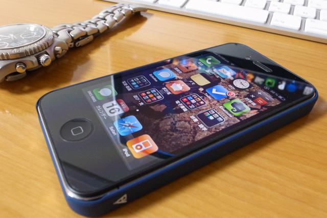 iPhone4用ケース ハイドロゲン(HYDROGEN) VCU3EDコラボ 青系(眼帯スカル)の写真