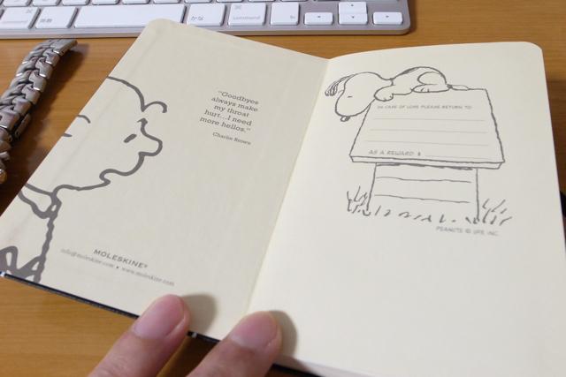 限定版 MOLESKINE Peanuts 60th Anniversary(スヌーピー)の写真