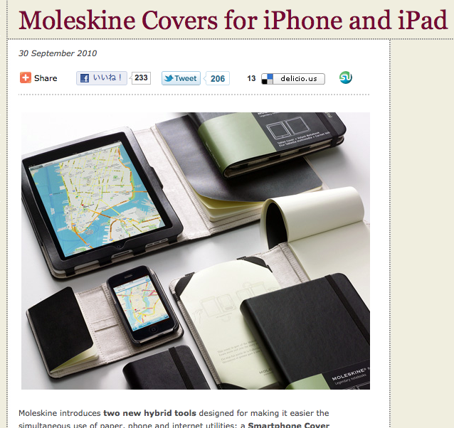 Moleskine Covers for iPhone and iPad のスクリーンショット