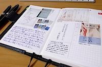 三島由紀夫文学館パンフレット切り抜きの写真