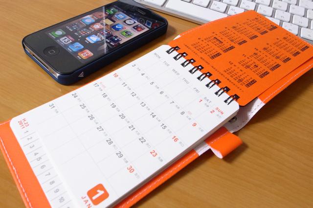MIDORI SWIFT PLANNER 2011の写真