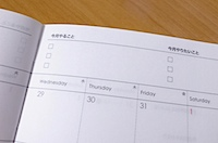 シンクロニシティ手帳の写真