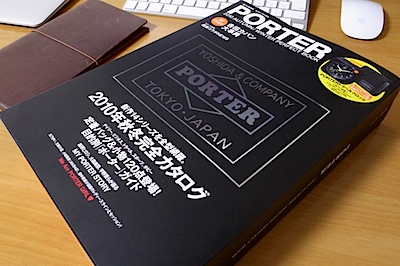smart特別編集 PORTER 2010 AUTUMNWINTER PERFECT BOOK (e-MOOK) [大型本]の写真