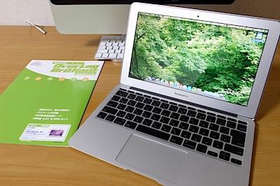 OverLay Brilliant for MacBook Air 11インチ(Late 2010) の写真