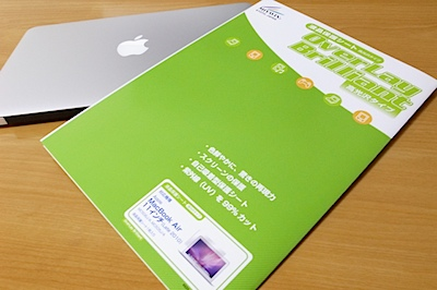 OverLay Brilliant for MacBook Air 11インチ(Late 2010) の写真
