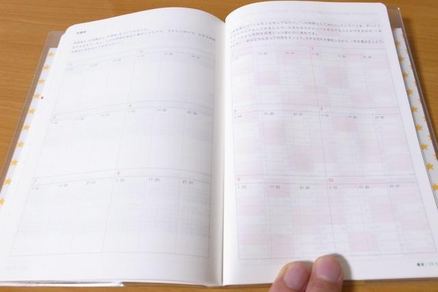 カレンダー 12年カレンダー : 12年カレンダー」は、他の ...