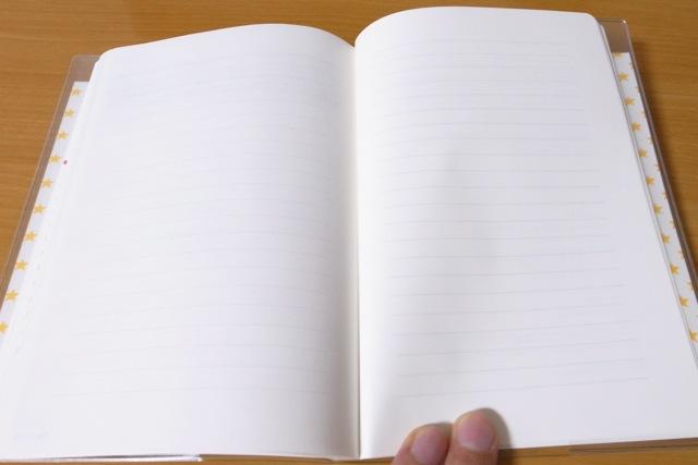 カレンダー 12年カレンダー : 夢をかなえる人の手帳 2011 ...