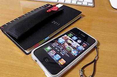 ほぼ日手帳 2011 WEEKS + iPhoneの写真