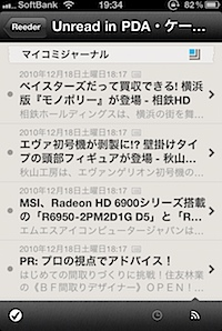 Reeder for iPhoneのスクリーンショット