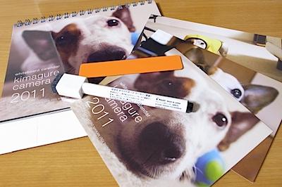 ほぼ日ホワイトボードカレンダー 2011の写真