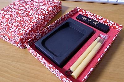 MOA美術館 ミニ硯セットの写真