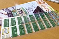 江ノ電ステッカーの写真