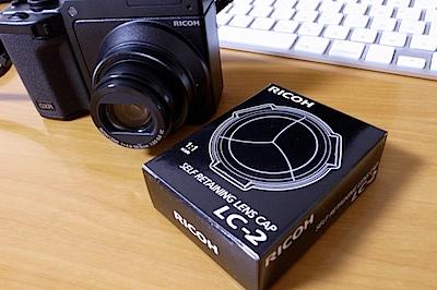 GXR x 自動開閉式レンズキャップ LC-2の写真