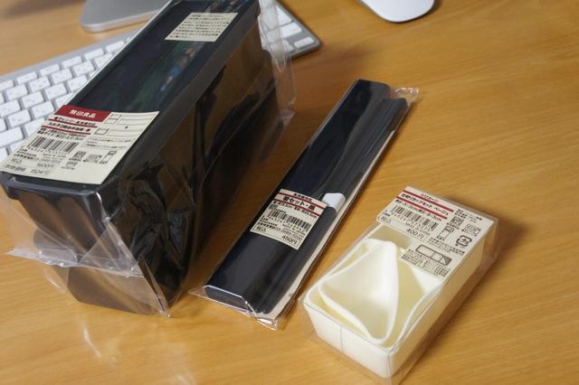 2010_0601フジグラン神辺店写真0001.JPG