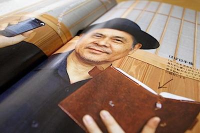 GoodsPress 2011年04月号 「デジタル」×「文房具」の写真