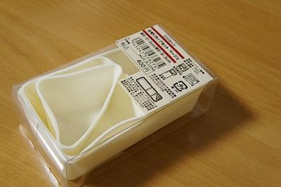 無印良品 2段弁当箱 + 箸セット + シリコン仕切りの写真