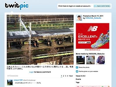 災害に対する日本人の接し方の写真