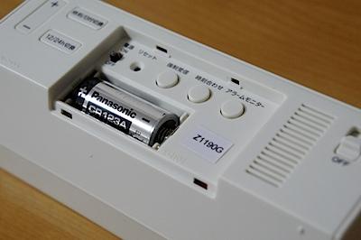 無印良品 デジタル電波時計の写真