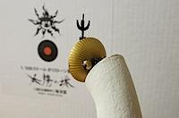 岡本太郎生誕100年特別記念 1500スケール ポリストーン製彫像 太陽の塔【造形企画制作】海洋堂の写真