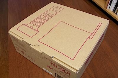 無印良品 デジタルコードレス留守番電話機 TEL-MJ1の写真