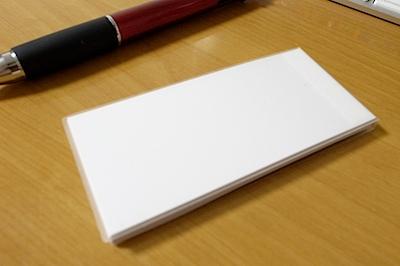 無印良品 植林木ペーパーチェックリスト付箋紙の写真
