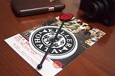 映画「探偵はBARにいる」前売り券の特典の写真