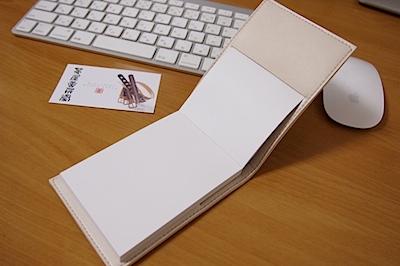 京都の文具 千鳥柄のメモ帳カバーの写真