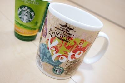 京都限定 スターバックス マグカップの写真