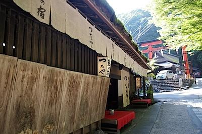 嵯峨野 町並み保存地区の写真