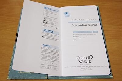 クオバディス ビソプラン for セーブ・ザ・チルドレン(QUOVADIS Visoplan for Save the Children)の写真