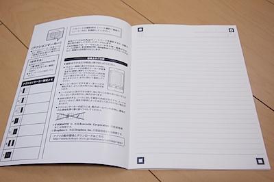 コクヨ「CamiApp」 x DIMEスペシャル企画 スマホ連動手帳の写真