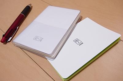 3652手帳 2012年版の写真