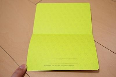 3652 note 2012年版の写真