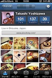 Instagramのスクリーンショット